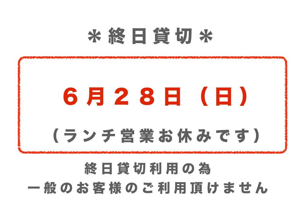 image-0001-2