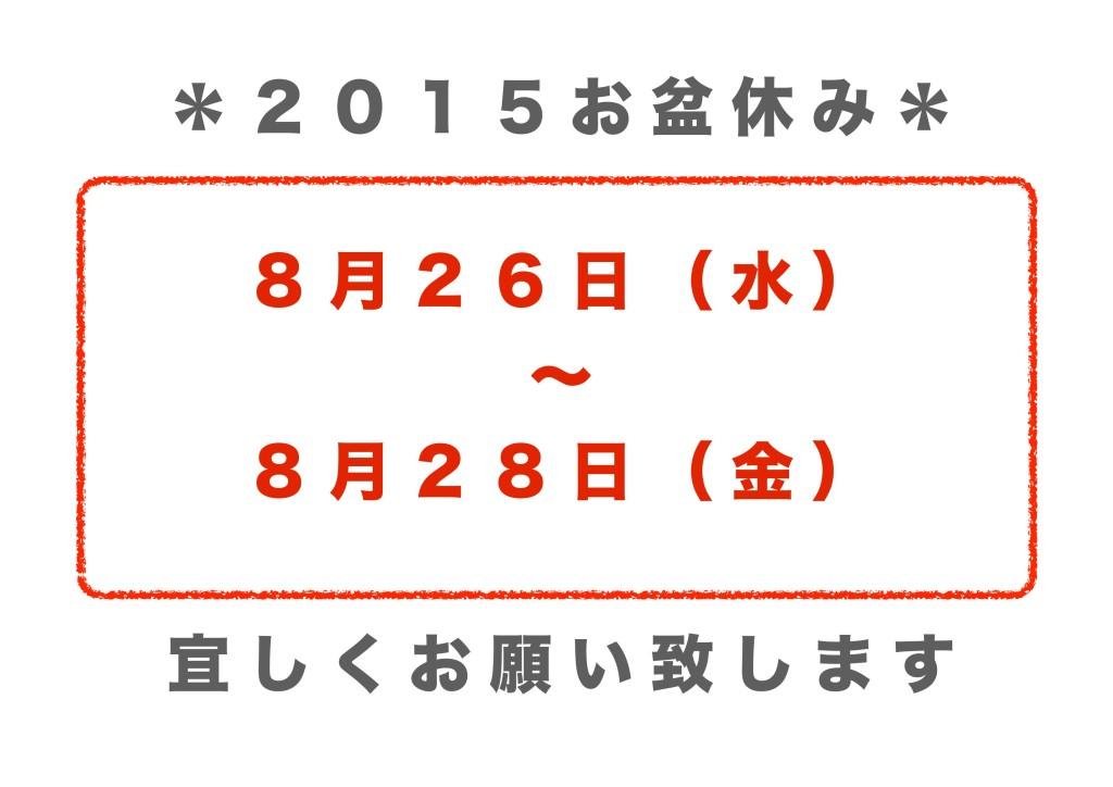 image-0001-3
