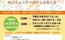 ☆イベントのお知らせ☆
